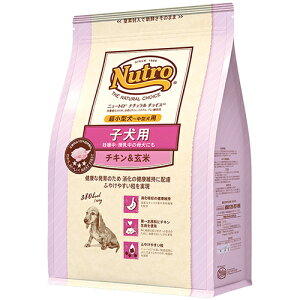 Nutro ニュートロ ナチュラルチョイス 超小型犬〜中型犬用 子犬用 妊娠・授乳中の母犬にも チキン&玄米 1kg