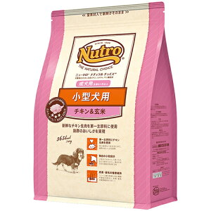Nutro ニュートロ ナチュラルチョイス 小型犬用 成犬用 チキン&玄米 1kg