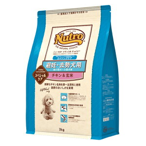 Nutro ニュートロ ナチュラルチョイス 避妊・去勢犬用 超小型犬〜小型犬用 エイジングケア チキン&玄米 1kg
