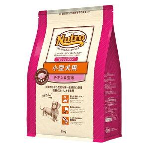 Nutro ニュートロ ナチュラルチョイス 小型犬用 シニア犬用 チキン&玄米 1kg