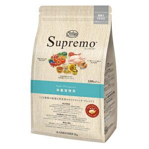 【送料無料】Nutro Supremo ニュートロ シュプレモ 体重管理用 7.5kg