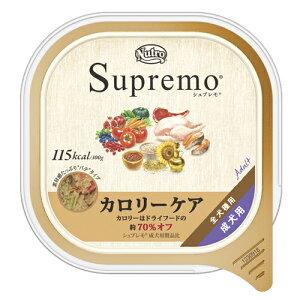 Nutro Supremo ニュートロ シュプレモ カロリーケア 成犬用 全犬種用 100g
