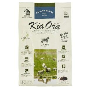 Kia Ora ドッグフード ラム 450g[キアオラ/羊肉/グレインフリー/小型犬/中型犬/大型犬/仔犬/パピー/高齢犬/シニア犬/ペット]