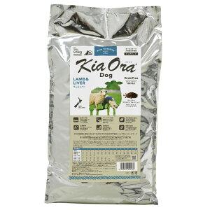 Kia Ora ドッグフード ラム&レバー 9.5kg[キアオラ/羊肉/グレインフリー/小型犬/中型犬/大型犬/仔犬/パピー/高齢犬/シニア犬/ペット]