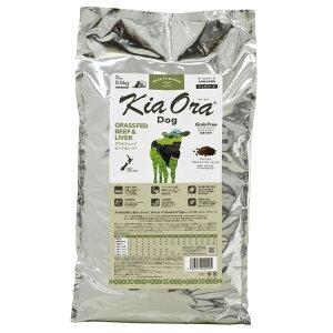 Kia Ora ドッグフード ビーフ&レバー 9.5kg[キアオラ/牛肉/グレインフリー/小型犬/中型犬/大型犬/仔犬/パピー/高齢犬/シニア犬/ペット]