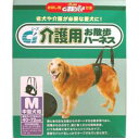 【アウトレット】介護用お散歩ハーネス M