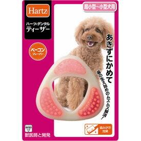 ハーツデンタル ティーザー S 超小型犬-小型犬用