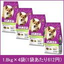 【ポイント10倍】【SALE】アイムス IAMS 7歳以上用 チキン 小粒 1.8kg×4袋