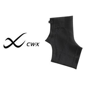 ≪期間限定≫【27%OFF】ワコール CW-X 足首用 パーツ サポーター メンズ BCO007