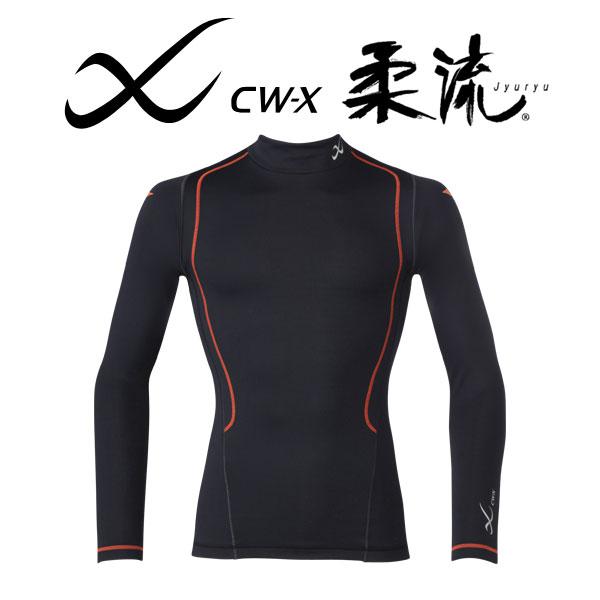 ワコール CW-X 柔流 Jyuryu ウォームタイプ ハイネックロングスリーブシャツ メンズ JAO203【wcl-cwx-mt】【n】【n10】【p】【93p-2】【】