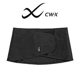 ≪期間限定≫【27%OFF】ワコール CW-X 腰用 パーツ レディース BCY303