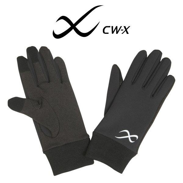 ワコール CW-X あったかグローブ メンズ スポーツ用手袋 HYO543【wcl-cwx-m】【511】【n】【n07】【p】【pwt】【】
