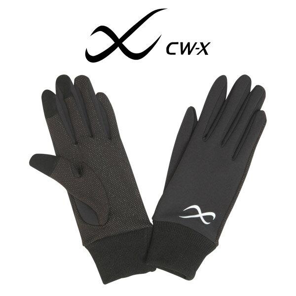 ワコール CW-X あったかグローブ スポーツ用手袋 レディース HYY544【wcl-cwx-w】【511】【n】【n07】【p】【pwt】【】