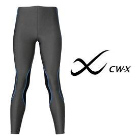【27%OFF】ワコール CW-X スポーツタイツ スタイルフリー ロング スポーツ用タイツ メンズ VCO509