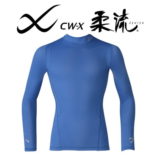ワコール CW-X 柔流 Jyuryu ハイネック 長袖 メッシュタイプ メンズ JAO330【wcl-cwx-mt】【504】【n】【n10】【p】【】