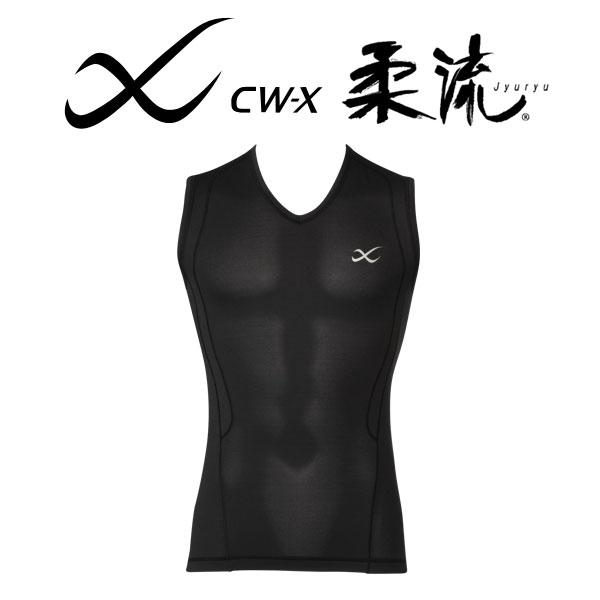 ワコール CW-X 柔流 Jyuryu Vネック ノースリーブ メッシュタイプ メンズ JAO340【wcl-cwx-mt】【504】【n】【n10】【p】【】