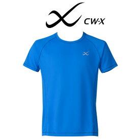 ≪期間限定≫【27%OFF】ワコール CW-X スポーツアウター トップ 半袖 ライトメッシュ メンズ DLO140