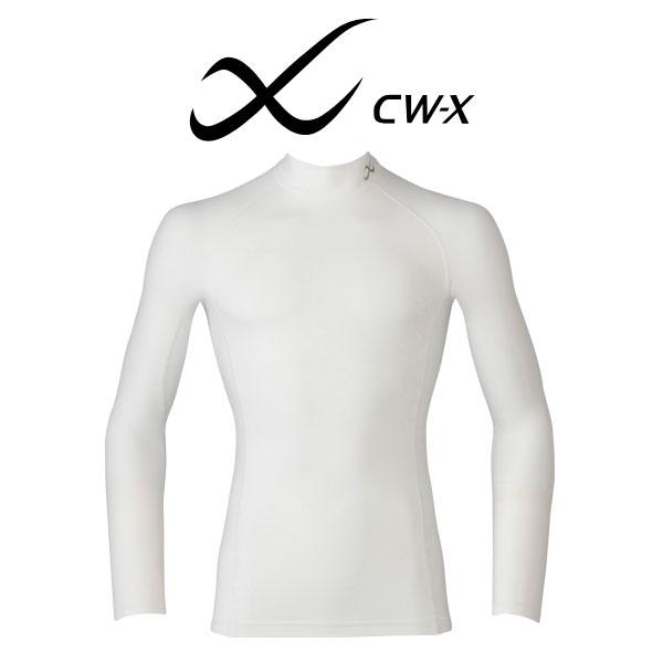 ワコール CW-X セカンドボディ ハイネック 長袖 メンズ CHO030【wcl-cwx-mt】【n】【n10】【p105】【p】【】