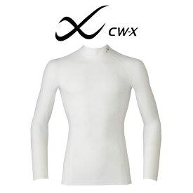 【27%OFF】ワコール CW-X セカンドボディ ハイネック 長袖 メンズ CHO030