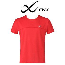 ≪期間限定≫【27%OFF】ワコール CW-X スポーツアウター トップ 半袖 ライトメッシュ メンズ DLO130