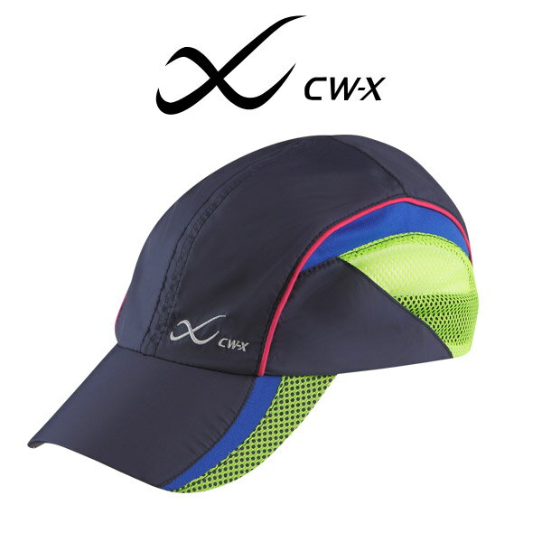 ワコール CW-X キャップ ベンチレーションタイプ スポーツ用 帽子 HYO475【wcl-cwx-u】【507】【n】【n09】【p】【】