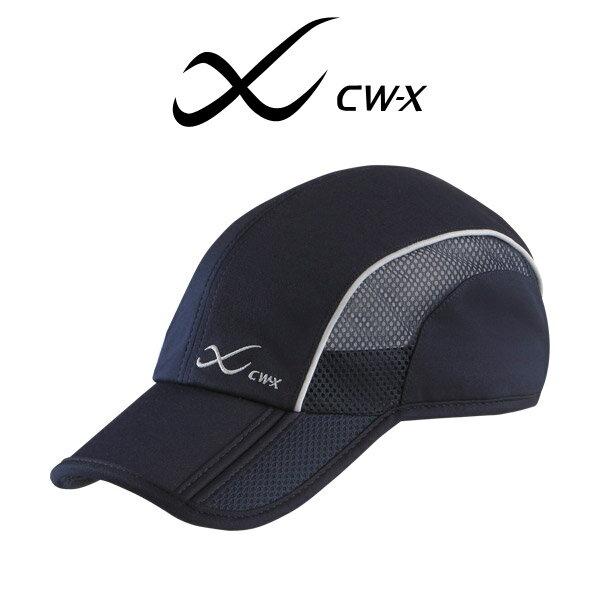 ワコール CW-X 折りたたみキャップ スポーツ用帽子 HYO476【wcl-cwx-u】【303】【n】【n07】【p】【pwt】【】