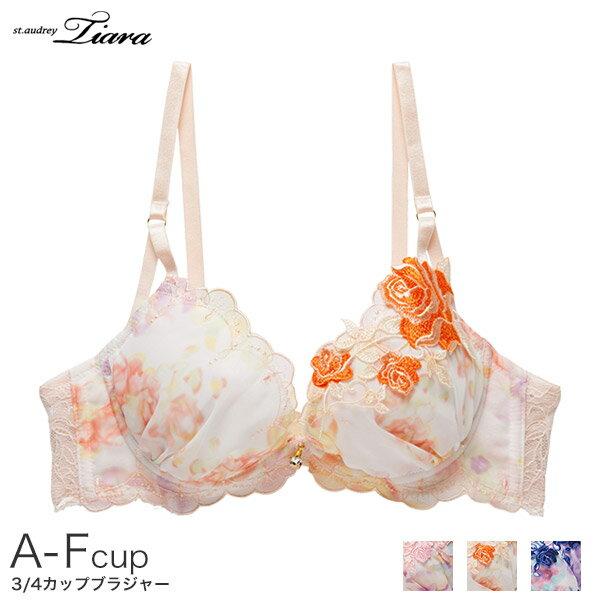 セントオードリー ティアラ Floral Musk ブラジャー単品 全3色 A-F/65-75 437420【p】【ms5p5】【】
