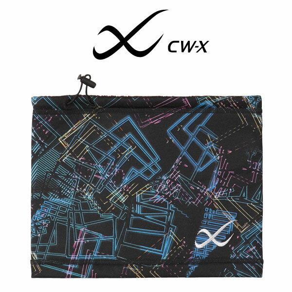 ワコール CW-X マルチウェイカバー ユニセックス 全2色 男女兼用 HYO314【wcl-cwx-u】【n09】【n】【p105】【p】【】