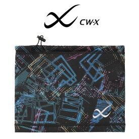 【13%OFF】ワコール CW-X マルチウェイカバー ユニセックス 全2色 男女兼用 HYO314