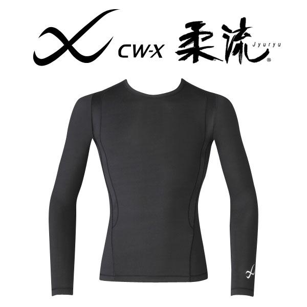 ワコール CW-X 柔流 Jyuryu ラウンドネック 長袖 メンズ 全2色 M/L JAO010【wcl-cwx-mt】【n】【n10】【p】【】