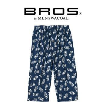 【メンズ】[ワコール]BROSクールステテコひざ下丈パンツ(前開き/LL)GS6700