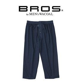 ワコール ブロス BROS ひざ下丈パンツ メンズ 前開き 全2色 M/L GS6800【n】【n12】【p】【p615】【p706】【】