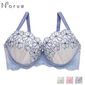 ナルエー narue デイジーシリーズ ブラジャー単品 全3色 G-I/65-80 19-18511
