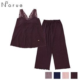 【50%OFF】ナルエー narue スーピマモダールサン 上下セット 全4色 19-31441