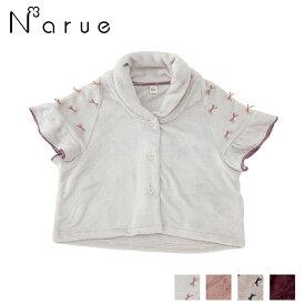 【30%OFF】ナルエー narue ソフティスノーリボンリボン ガウン 全4色 M-L 20-51205