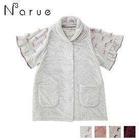 【30%OFF】ナルエー narue ソフティスノーリボンリボン ガウン 全4色 M-L 20-51206