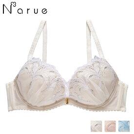 【30%OFF】ナルエー narue フェザーレース ブラジャー単品 全3色 D-E/65-75 20-18505