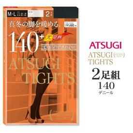 【32%OFF】アツギ ATSUGi TIGHTS 真冬の脚を暖める。 光発熱タイツ 2足組 140デニール FP14002P