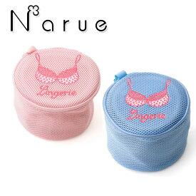 【送料無料】ナルエー narue ランドリーケース 丸 98971
