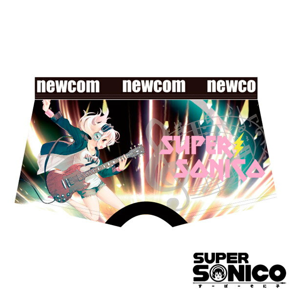 すーぱーそに子 ボクサーパンツ ROCK Ver. メンズ MサイズNC525【キャラクター】【p】【】