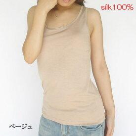 送料無料 silk 100% カップ付きインナー 送料無料 シルク カップ付き インナー タンクトップ シルク 100% 肌に当たる部分は、シルク100% シルク 絹 下着 ブラジャー kb20 マリーネ シルク kb-20 159