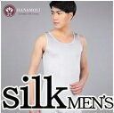 送料無料 silk 100% メンズタンクトップ 送料無料 メンズ シルク ランニング インナー タンクトップ シルク 100% メンズ 紳士 絹 下着 ランニ...