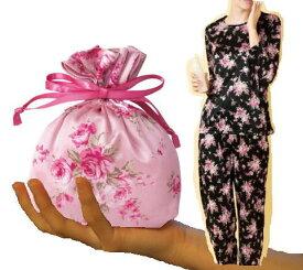 送料無料 トラベルパジャマ 旅行 グッズ トラベル グッズ 旅行 パジャマ ねまき 携帯 ナイティー ルームウェア プレゼント 母の日 贈り物 旅行パジャマ