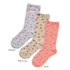 送料無料 婦人 ゆったり 綿混 締め付けない ソックス 靴下 3960 神戸生絲 コベス レディース コットン 綿 東レ エアロタッシェ