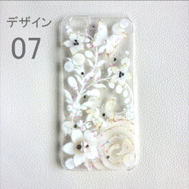 スマホケース 全機種対応 花柄 カバー iPhone 11 iPhone 11 Pro iPhone 11 Pro Max iPhone XR iPhone XS iPhone XS Max Xperia 1 SO-03L SOV40 Xperia ACE XZ3 SO-01L Galaxy S9 s8 AQUOS R3 SH-04L SHV44 808SH R2 sense2 Arrows Be3 google pixel12a xl