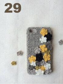 スマホケース 全機種対応 毛糸 カバー iPhone 11 iPhone 11 Pro iPhone 11 Pro Max iPhone XR iPhone XS iPhone XS Max Xperia 1 SO-03L SOV40 Xperia ACE XZ3 SO-01L Galaxy S9 s8 AQUOS R3 SH-04L SHV44 808SH R2 sense2 Arrows Be3 google pixel3a xl