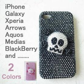 スマホケース iPhone11 iPhone11 Proなど全機種対応 iPhone xr iphone xr iphone xs max Xperia 1 SO-03L SOV40 Xperia ACE XZ3 SO-01L Galaxy S9 s8 AQUOS R3 SH-04L SHV44 808SH R2 sense2 Arrows Be3 google pixel3a xl キラキラ デコ カバー スワロフスキー同成分