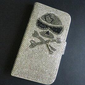 スマホケース iPhone11 Pro Maxなど全機種対応 iPhone xr iphone xs max Xperia 5 SO-01M SOV41 Xperia 8 SOV42 Galaxy A20 SC-02M SCV46 Galaxy A30 SCV43 AQUOS sense3 SH-02M SHV45 Arrows RX google pixel4 xl キラキラ デコ カバー スワロフスキー同成分