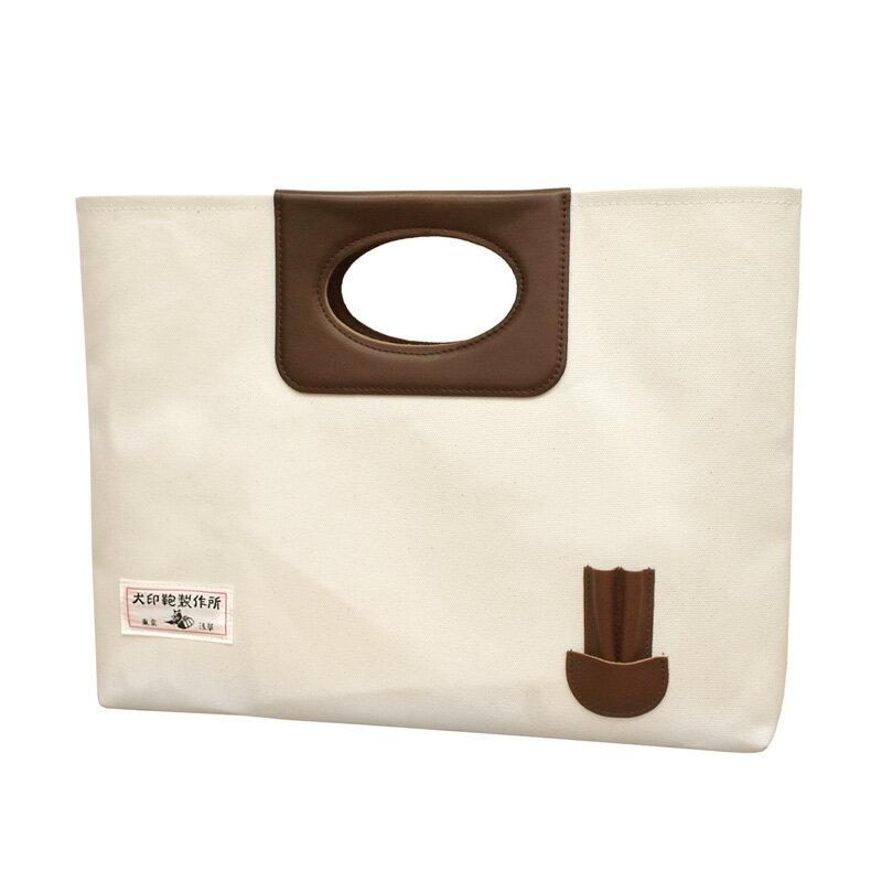 犬印純綿帆布書類袋(小)