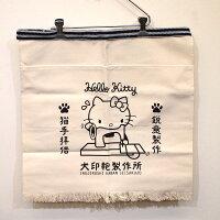 犬印鞄×HELLO KITTY/前掛け